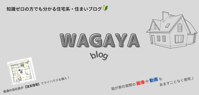 WAGAYA blog